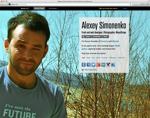 Пример личной странице на сайте about.me