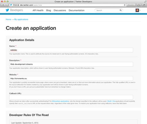 Новое OAuth приложение для Twitter